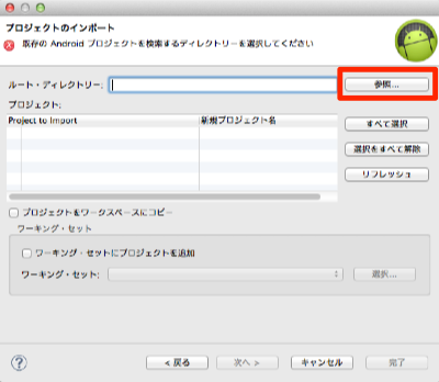 2014-5-30-android001