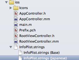 NewGame InfoPlist strings