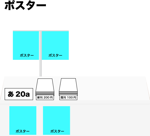 Deskchier5