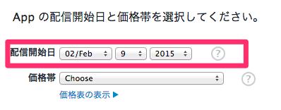 2015 2 10 fdas