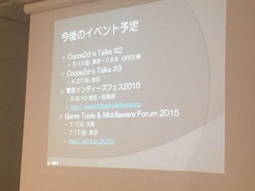2015-3-15-fdsaa