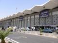 ダマスカス国際空港