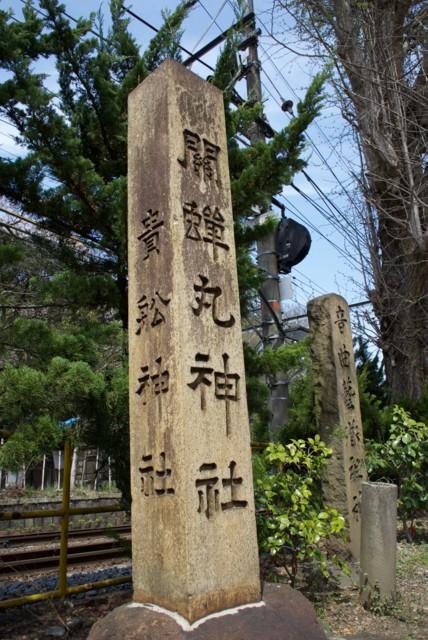 大津市:関蝉丸神社