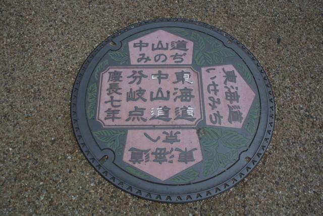 草津市:東海道中山道分岐点