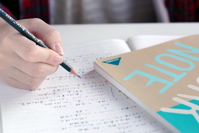 夏休みの「自由研究」「読書感想文」英語で言えますか?
