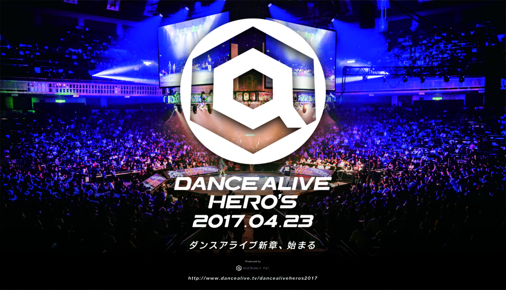 DANCE ALIVE HERO'S
