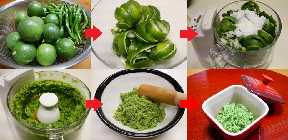 ゆず胡椒の作り方