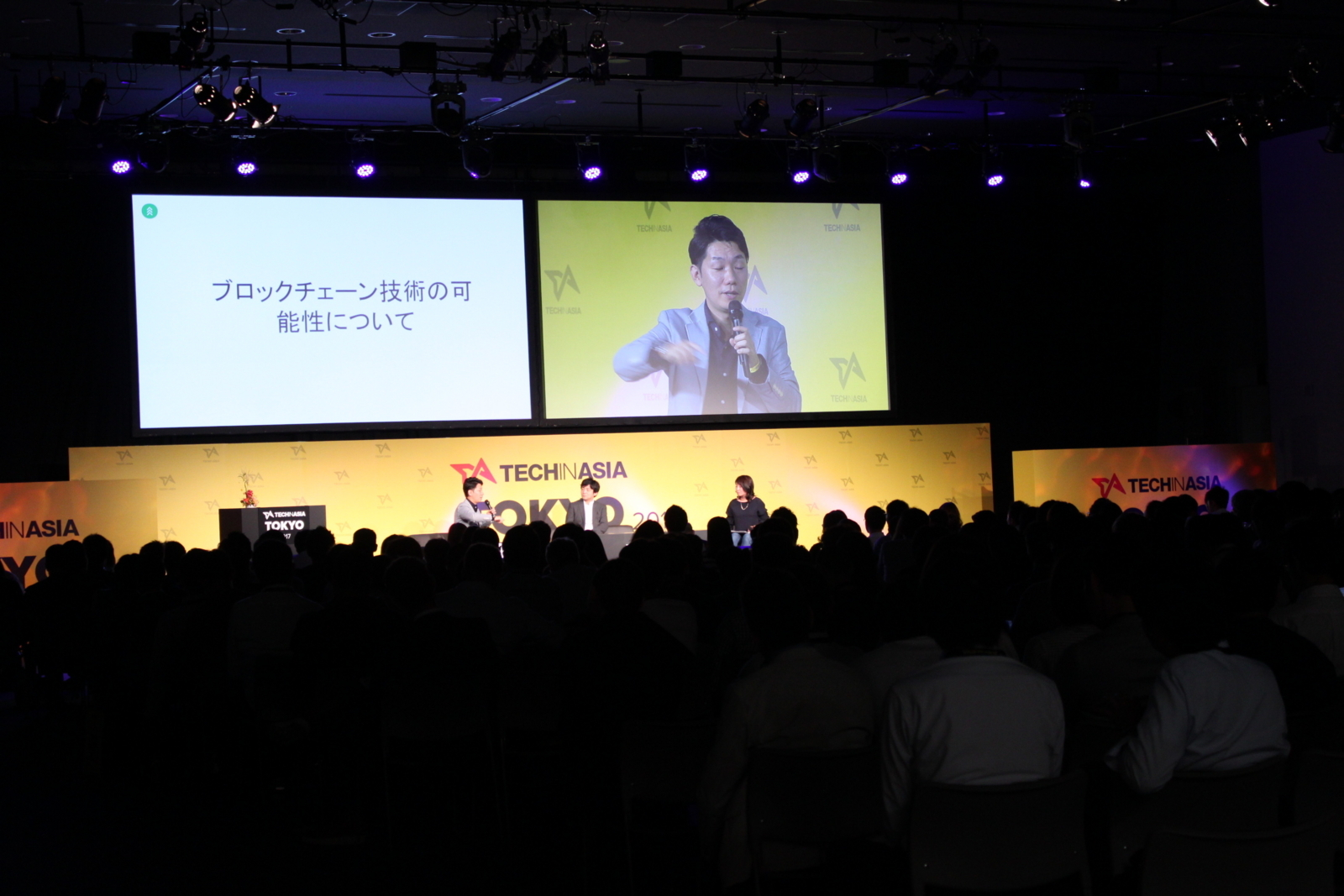 Tech In Asia Tokyo 2017