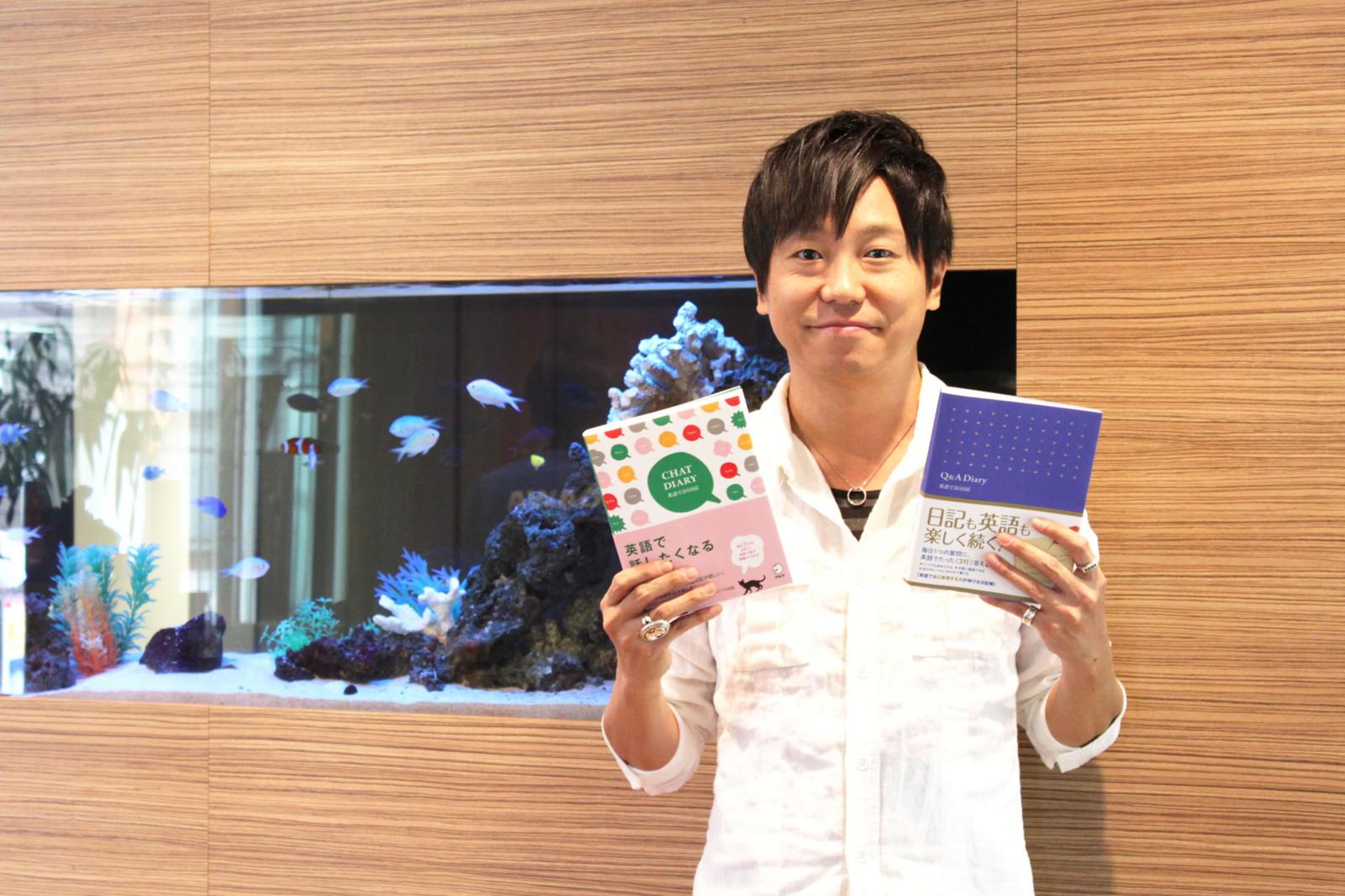 奥村則英 - JapaneseClass.jp
