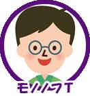 f:id:alc_nakosan:20161125163920p:plain