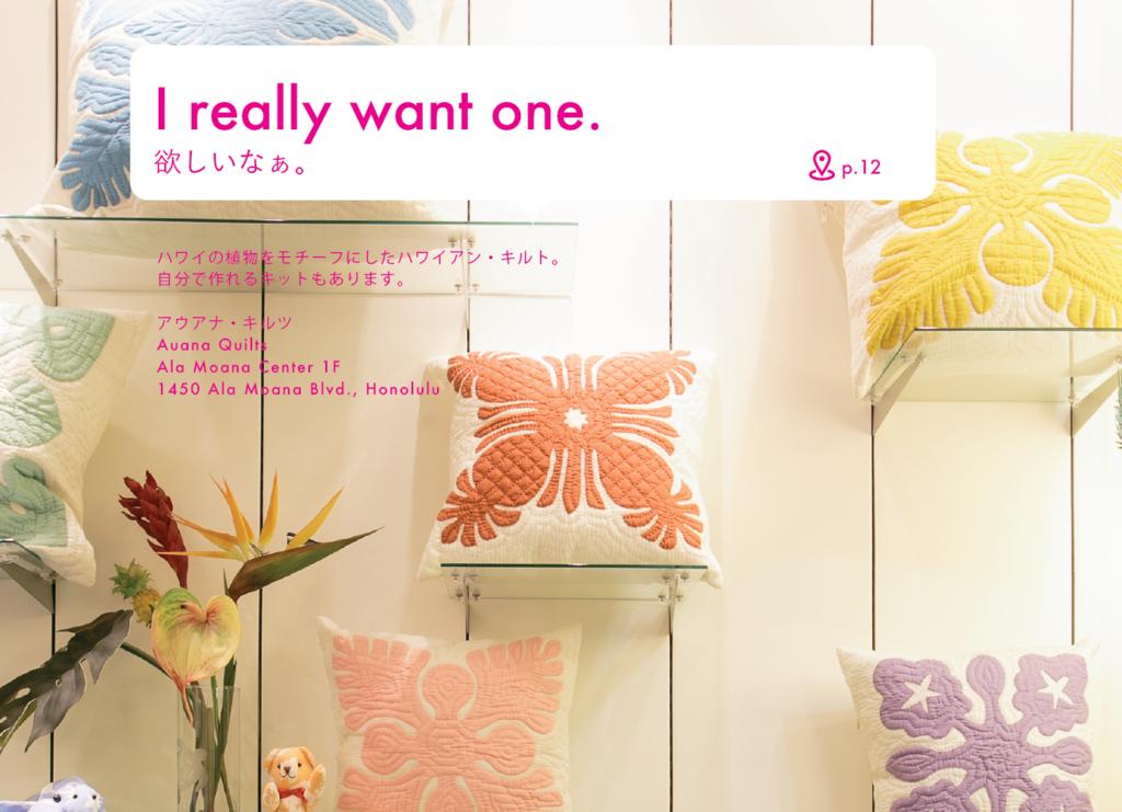 ハワイのショッピングで使える英会話表現25