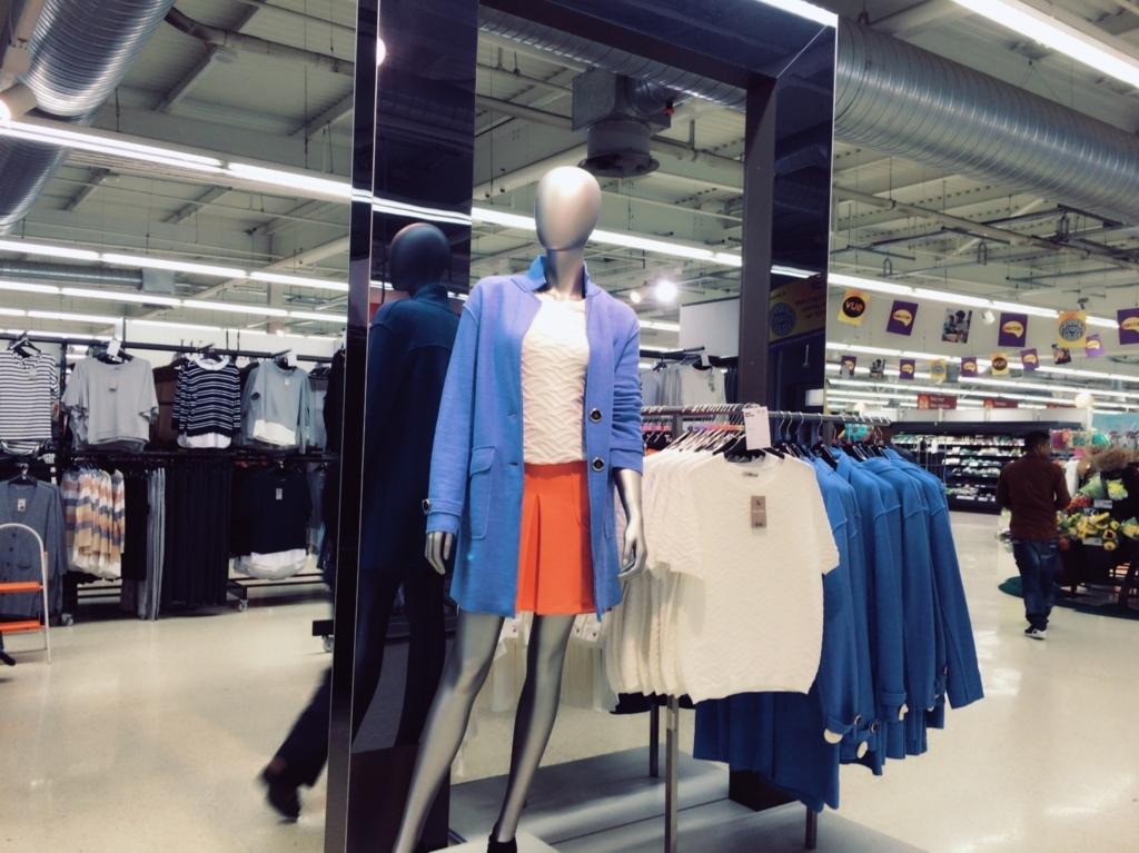 ショッピングで使える英会話