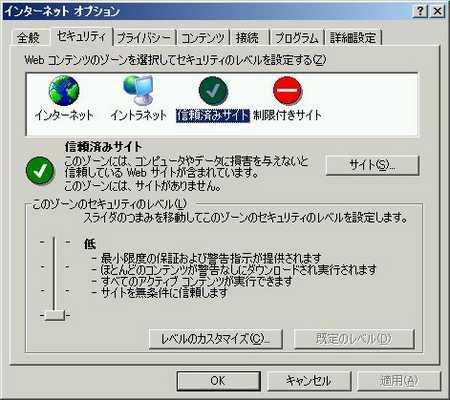 f:id:ale:20060210233133j:image
