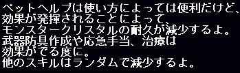f:id:ale:20060315193001j:image