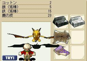 f:id:ale:20060326023234j:image