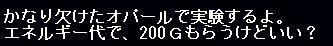 f:id:ale:20060329191226j:image