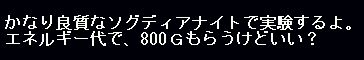f:id:ale:20060330024935j:image