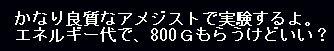 f:id:ale:20060330024936j:image