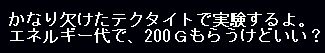 f:id:ale:20060331021323j:image