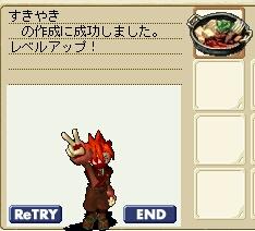 f:id:ale:20060911231418j:image