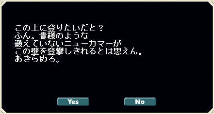 f:id:ale:20061227220007j:image