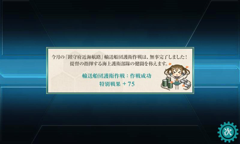 20161115002745