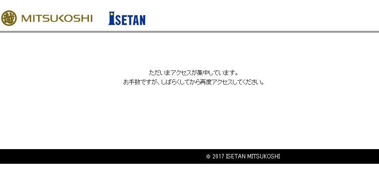 f:id:ale:20170802104705j:plain