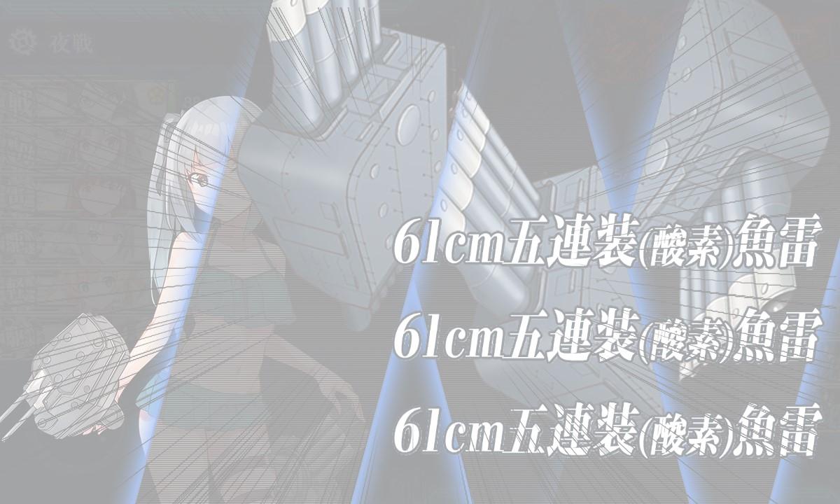 f:id:ale:20180911232218j:plain