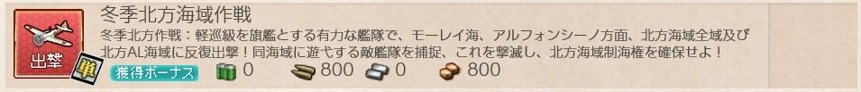 f:id:ale:20181207224701j:plain
