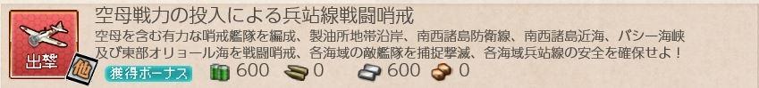 f:id:ale:20181209063300j:plain