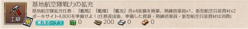 f:id:ale:20181209193557j:plain