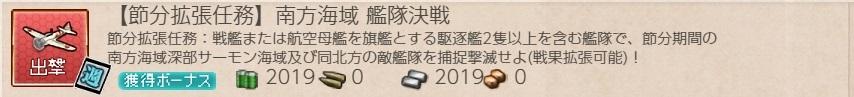 f:id:ale:20190122212434j:plain
