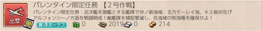 f:id:ale:20190208221328j:plain