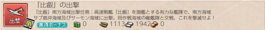 f:id:ale:20190208235659j:plain