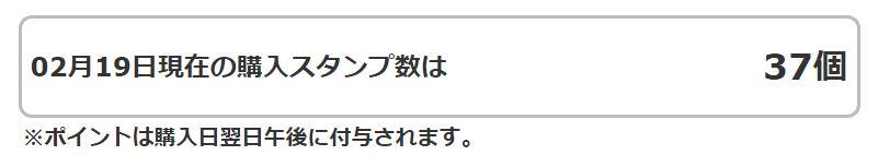 f:id:ale:20190219223700j:plain