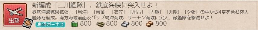 f:id:ale:20190305214511j:plain