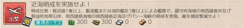 f:id:ale:20190625212147j:plain