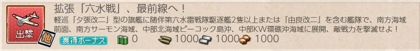 f:id:ale:20200116220024j:plain