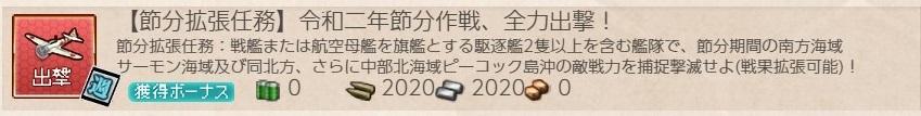 f:id:ale:20200116223008j:plain
