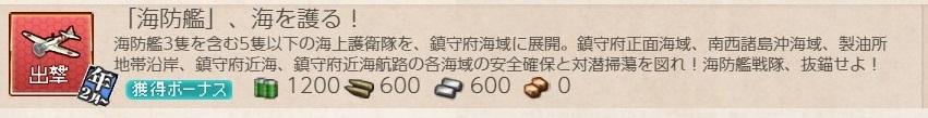 f:id:ale:20200207222345j:plain