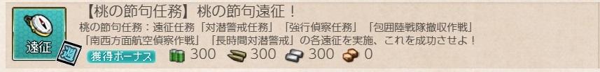 f:id:ale:20200303201048j:plain