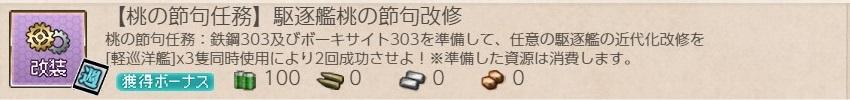 f:id:ale:20200303201224j:plain