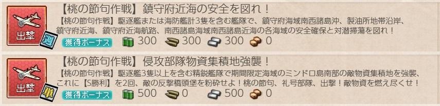 f:id:ale:20200303201325j:plain