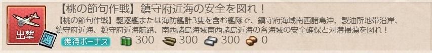 f:id:ale:20200303201541j:plain