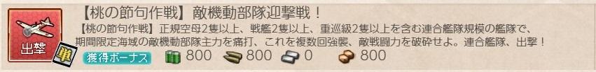 f:id:ale:20200305220605j:plain