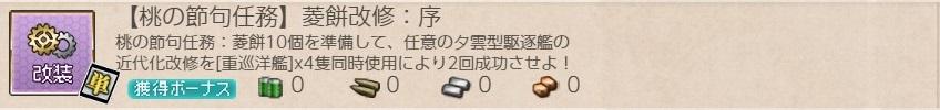 f:id:ale:20200305234501j:plain