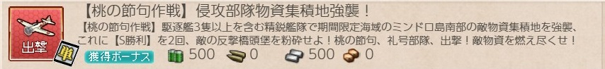 f:id:ale:20200305235612j:plain