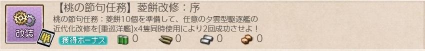 f:id:ale:20200308015521j:plain