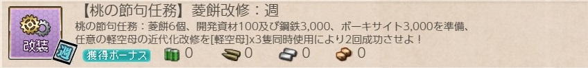 f:id:ale:20200310151814j:plain