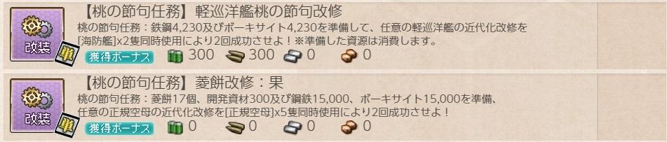 f:id:ale:20200310181935j:plain
